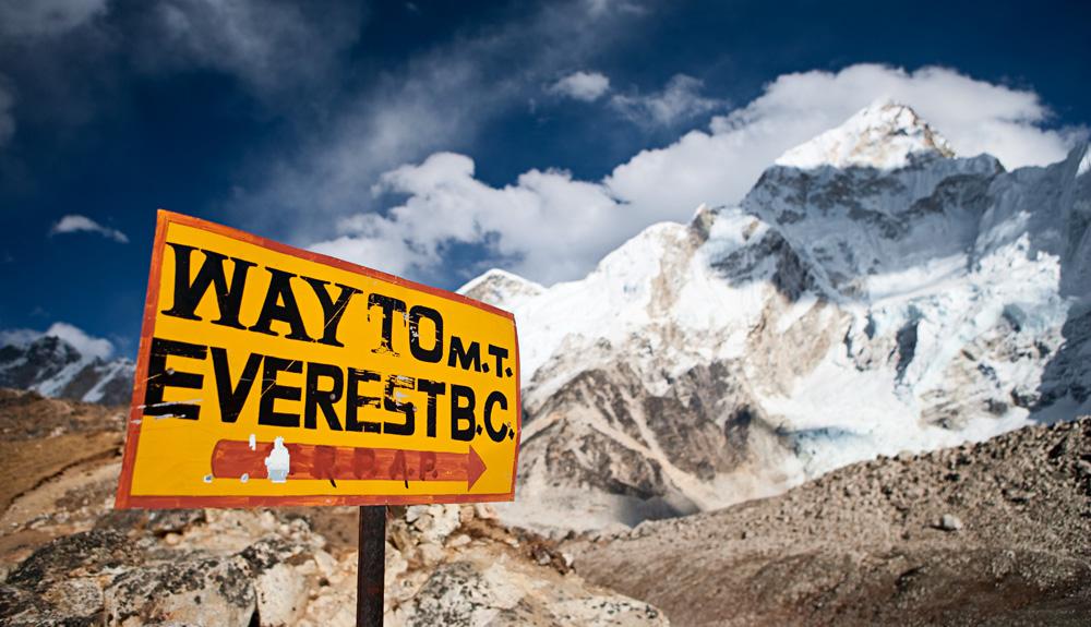 Hasta la cima del Everest, en 3 minutos